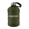 Scitec Nutrition Water Jug 1890ml Military - Μπουκάλι Νερού Πράσινη Παραλλαγή