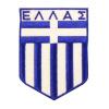 Κεντητό Σηματάκι - Ελληνική Σημαία Οβάλ