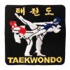 Κεντητό Σηματάκι - Taekwondo GYEORUGI 7