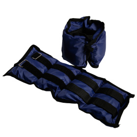 Ankle or Wrist Weights 1.12kg Pair